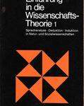 Einführung in die Wissenschafts-Theorei 1